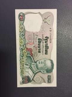 20 bht Thai banknote