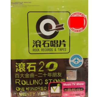 Rolling Stone 20 One Hundred Golden Songs Twenty Years Friends 滚石20 百大金曲 二十年朋友 2DVD (Imported)