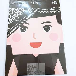 EXO Suho paper toy 5th debut anniversary