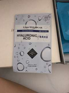 Étude house hyaluronic acid mask