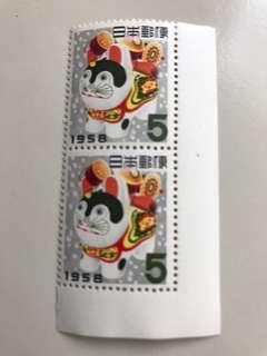 日本1958年新年郵票共二枚
