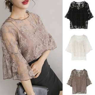 2 Piece Lace Flutter Top | 1 for $6 2 for $10