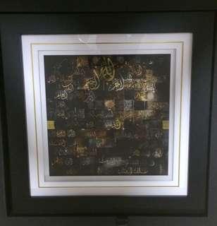 DESIGNER ART ( AL ASMA-UL-HUSNA) 99 NAMES OF ALLAH