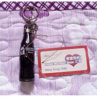 可口可樂96年香港亞洲第一間麥當奴之家紀念迷你匙扣樽一枝連掛牌