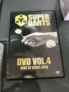 Super Darts Vol.4