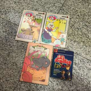 Chinese Storybook (free 成语 book)