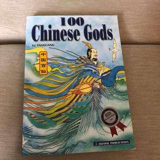 1000 Chinese Gods