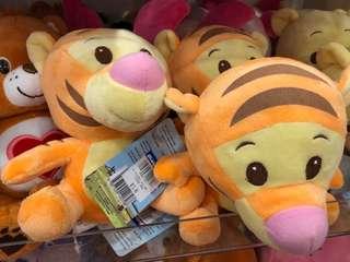 BN Tigger Soft Toy