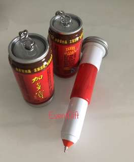 Key chain pen (Liang teh) - children birthday goodies favors, goody bag gift, goodie bag packages