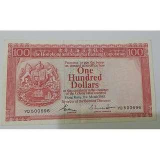 香港上海滙豐銀行 100元1983年舊鈔票