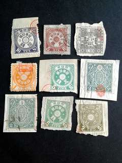 Japanses revenue stamps