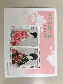 日本賞品小型張1988-5-13