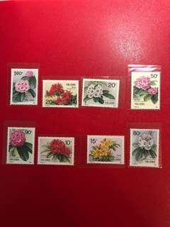 中國郵票T 162 -杜鵑花郵票一套