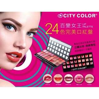 🚚 CITY COLOR  24色完美唇色口紅盤