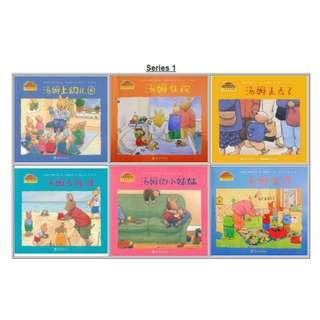 Rabbit Tom series 1|小兔汤姆成长的烦恼图画书系列一*Simplified Chinese*age3-8岁