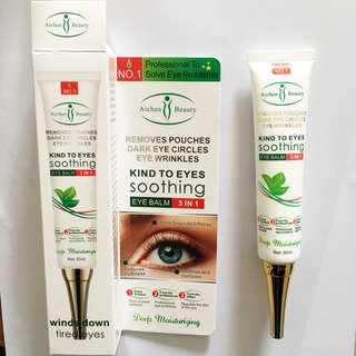 aichun beauty kind to eyes soothing eye balm