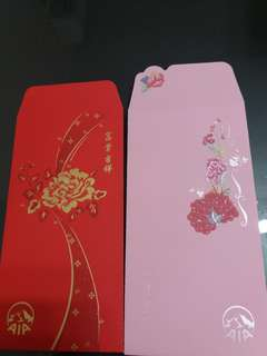Red Packets - AIA (6 pieces)