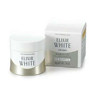 *PO*Brand New Shiseido Elixir White/Superieur Series