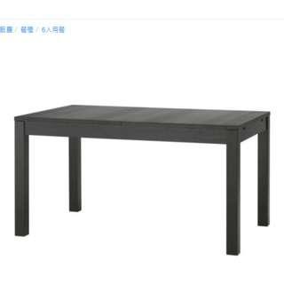 IKEA BJURSTA 伸延餐檯 (飯枱) 可坐4-8人, 黑褐色