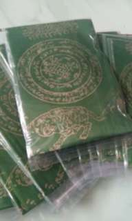 wholesale 20 pcs saputangan wafak