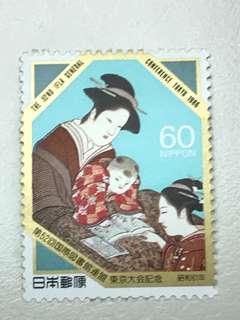 日本勝川春章画郵票