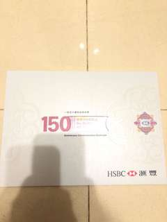 Hsbc150週年紀念鈔票