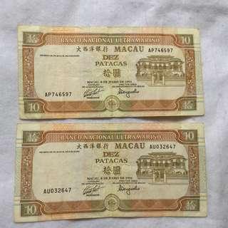 澳門貨幣 1991年