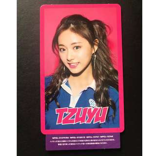 Twice Tzuyu One More Time Official Photocard