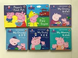 Brand new Peppa Pig hard board Books