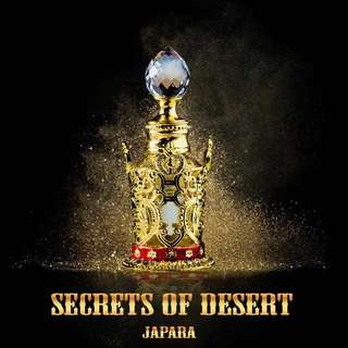Secret Of Desert