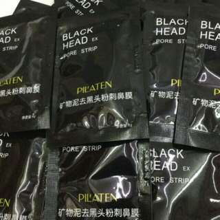 Pilaten Blackhead Nose Pack