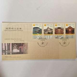 我們的立法會郵票 stamps