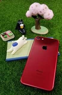 🚚 ❨福袋活動❩iPhone 7 128 限量紅,iphone7,i7 128 紅【可折抵貼換】