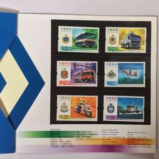 香港郵票 政府運輸工具 2006年
