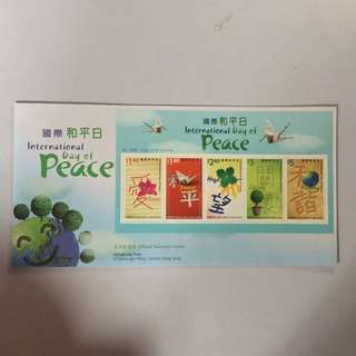 Peace stamps