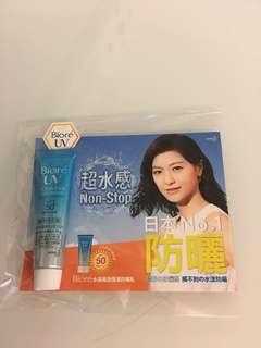 Biore sunscreen SPF50+