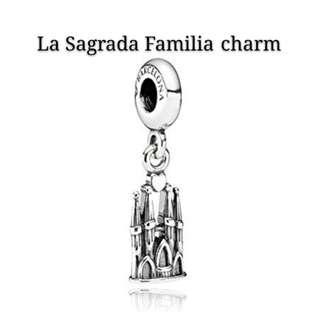 La Sagrada Familia Charm