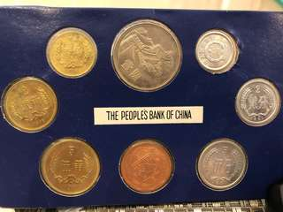 Rare 1981 China official mint proof set
