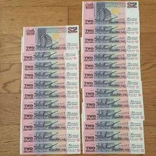 Singapore Ship H&S $2 UNC golden number set