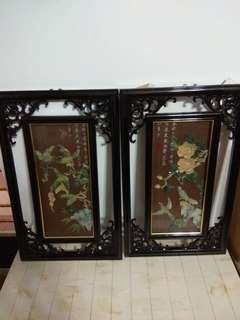 Picture Frame 中囯玉石畫
