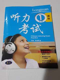 Preloved Longman Chinese listening exam practice for primary 1