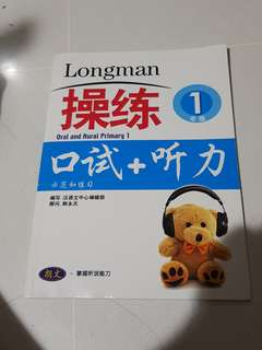 Preloved Longman oral and aural primary 1