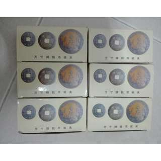 (RA 03) Wholesale FC Cardboard Coin Holders x 6 Boxes