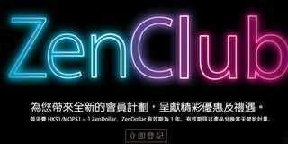 Asus Zenclub 邀請碼,送額外15,000分