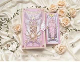 (5/6月有禮)小櫻卡魔法書