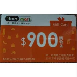 🚚 7-ELEVEN 統一超商 7-11 ibon mart 線上購物金