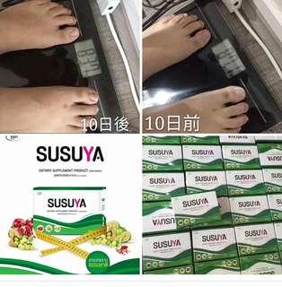 泰國susuya瘦身膠囊