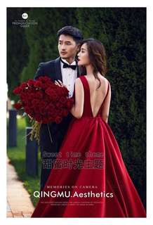 Red Bridal Gown / Wedding Gown