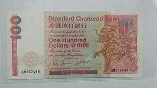 香港渣打銀行1986年版100元