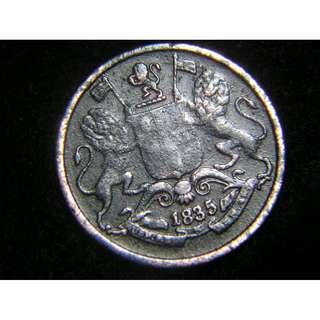 1835年英國東印度公司(British East India Company)雙獅徽1/4安那老銅幣